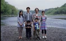 Like Father, Like Son (Soshite chichi ni naru), dir. Hirokazu Kore-eda. 2013. 120 min. Tokyo: Gaga.