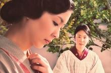 The Little House (Chiisai Ouchi), dir. Yoji Yamada