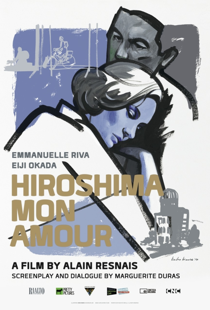 Hiroshima Mon Amour, Rialto Pictures re-release poster, designed by Keiko Kimura.